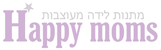 מתנות ליולדת - happymoms